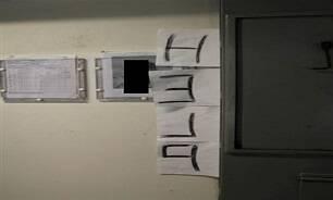سلولهای انفرادی زندانهای آمریکا؛ جهنمهایی ساخته دست بشر