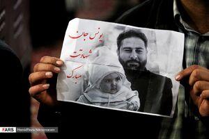 عکس/ بزرگداشت شهدای حمله تروریستی زاهدان