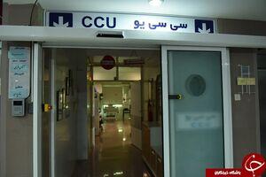 چه افرادی در CCU بستری میشوند؟