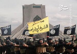 فیلمی دیده نشده از حضور داعشیها در ایران