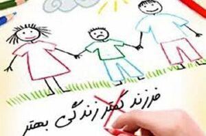 ایران؛ در انتظار سالمندانی تنها
