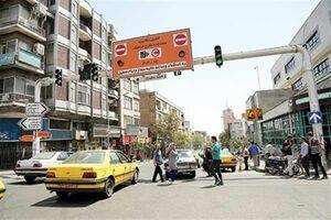 تخفیف ۵۰ درصدی طرح ترافیک به چه کسانی تعلق میگیرد؟
