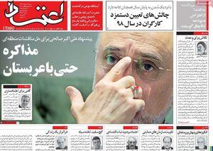 ربیعی: با برجام، شدت تحریمها بیشتر شد/ ایران باید دستش را به سوی آل سعود دراز کند تا مذاکره کنیم!