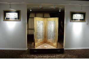 سازنده قرآن مطلا را بشناسید! +عکس