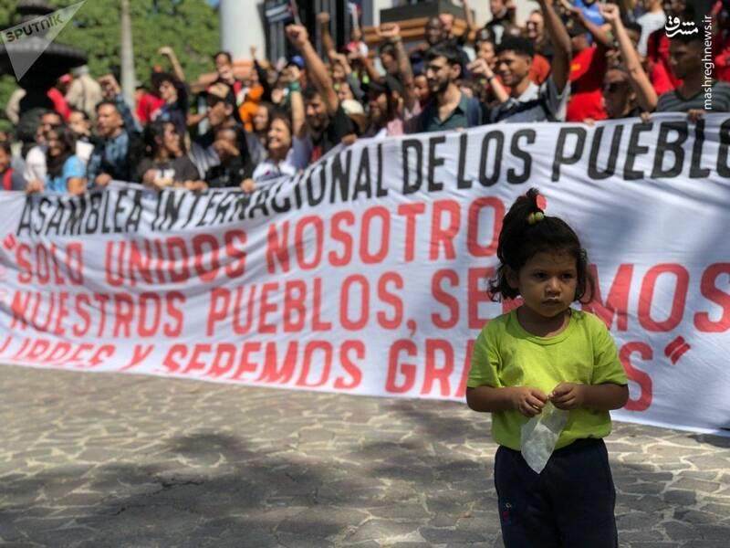 با تکرار تظاهرات حمایتآمیز از گوایدو رئیسجمهور خودخوانده ونزوئلا و پشتیبانی از سوی آمریکا، وی با صدور اولین دستور خود حاکمیت دوگانه را عملاً کلید زد.