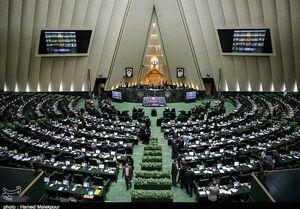 مصوبه مجلس برای وامهای زیر ۱۰۰ میلیون