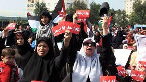 عکس/ تظاهرات گسترده علیه «محمود عباس»