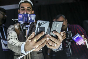 نمایشگاه فن آوری های تلفن همراه در بارسلون