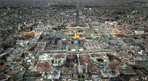 نگین درخشان ایران