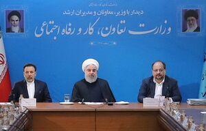 فیلم/روحانی: از دولت میخواهم برای مردم فکری کند!