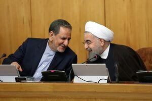 روحانی (۹۴): توجه دولت یازدهم به جان، آبرو و امید ملت ایران است / جهانگیری (۹۳): انضباط پولی و مالی دولت تورم را به صفر رساند