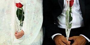 چهار پیشنهاد درباره وام ازدواج +جدول