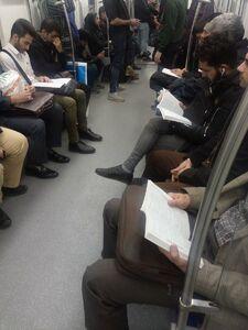 یک صحنه کمیاب در مترو تهران