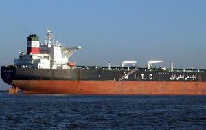 پاناما ۶۰ کشتی ایرانی را از حمل پرچم این کشور محروم کرد