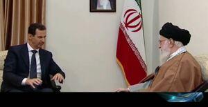 رهبرانقلاب و بشار اسد