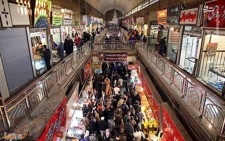 بازار شهر مشهد