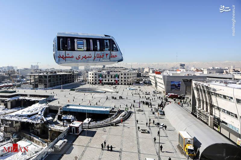 مشهد با مساحت ۳۲۸ کیلومتر مربع، بعد از تهران دومین شهر بزرگ ایران است.