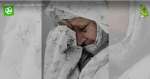 فیلم / کلیپ زیبای برنامه ۹۰ بهمناسبت روز مادر