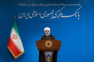 سخنرانی روحانی در بانک مرکزی