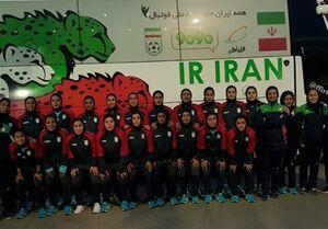 رفع مشکل فوتبال بانوان ایران در راه المپیک ۲۰۲۰