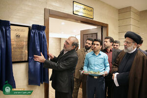 عکس/ افتتاح ۶ پروژه فرهنگی و ورزشی آستان قدس رضوی
