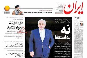 ناکامی ورشکستگان خروج از حاکمیت برای قربانی کردن ظریف