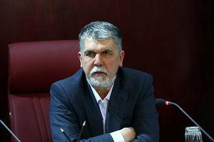 وزیر فرهنگ: تکمیل طرحهای نیمهتمام فرهنگی به ۳ هزار میلیارد تومان اعتبار نیاز دارد