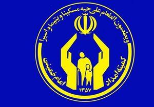 فیلم/ صدقههای مردم ایران به عراق میرود؟