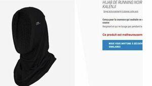 جنجال بر سر حجاب ورزشی در فرانسه