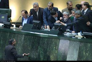 فیلم/ جنجال و درگیری در جلسه علنی مجلس!