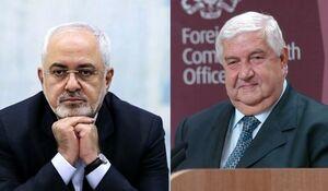گفتوگوی تلفنی «ظریف» و وزیر خارجه سوریه