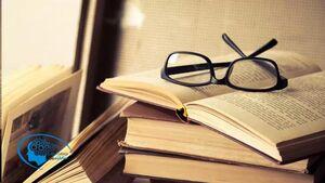 ایجاد گرایش به مطالعه به کمک ناخودآگاه