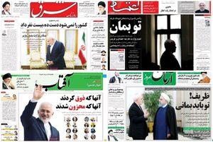 سوءاستفاده سیاسی اصلاحات از خبر استعفای ظریف/ مجمع تشخیص مصلحت مراقب باشد