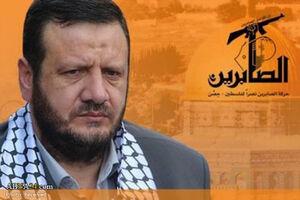 حماس رهبر جنبش صابرین فلسطین را بازداشت کرد