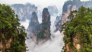 کوهستان اسرارآمیز چین