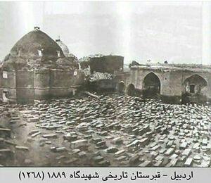عکس/ مزار قربانیان جنگ چالدران کجاست؟