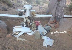 سرنگونی یک فروند پهپاد پیشرفته آمریکا در یمن