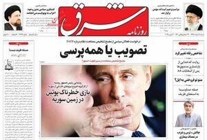موسوی بجنوردی: آزادیها را بیشتر کنید تا انقلاب تداوم پیدا کند!/ تا مسائل بینالمللی را حل نکنیم، مشکل معیشت مردم حل نمیشود!
