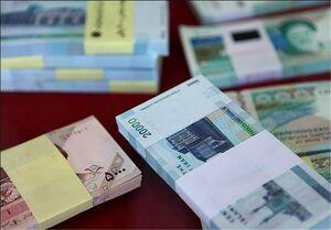 حداکثر مالیات بر عیدی و پاداش چقدر است؟