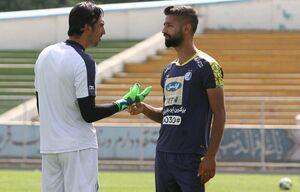 توافق استقلال با یک بازیکن برای تمدید قرارداد
