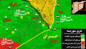 جزئیات درگیری ها در آخرین پایگاه داعش در شرق رود فرات/ انتقال تروریستهای تسلیمشده به پایگاه آمریکاییها + نقشه میدانی و عکس