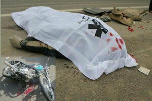 عدم توجه به جلو منجر به مرگ راکب موتورسیکلت شد