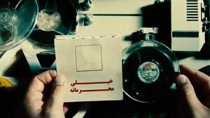 فیلم/ مستند ایستگاه پایانی دروغ؛ بازی اطلاعاتی با « آمدنیوز و زم»