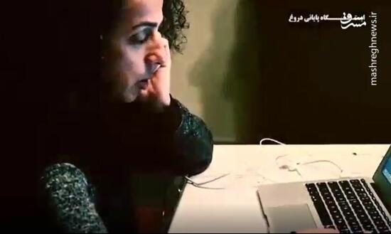فیلم/ اعترافات دو دختر فریب خورده از مصی علینژاد