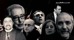 """فیلم/ رهبران شورش در""""دی ماه داغ""""را بشناسید"""