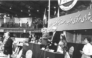 هدف تاسیس حزب رستاخیز در تهران چه بود؟