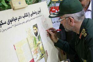 چرا «حاج عباس» یقه «حاج همت» را گرفت؟