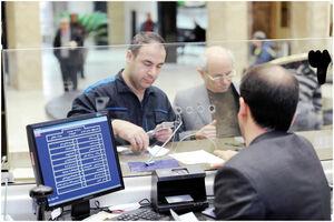 گزینه«هدف از انتقال وجه» در مبادلات بانکی چیست؟