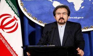 قاسمی سفیر ایران در پاریس شد