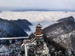 عکس/ دریای ابر در چین